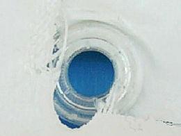 Plastgrommer műanyag ringlikarika teszt 2.